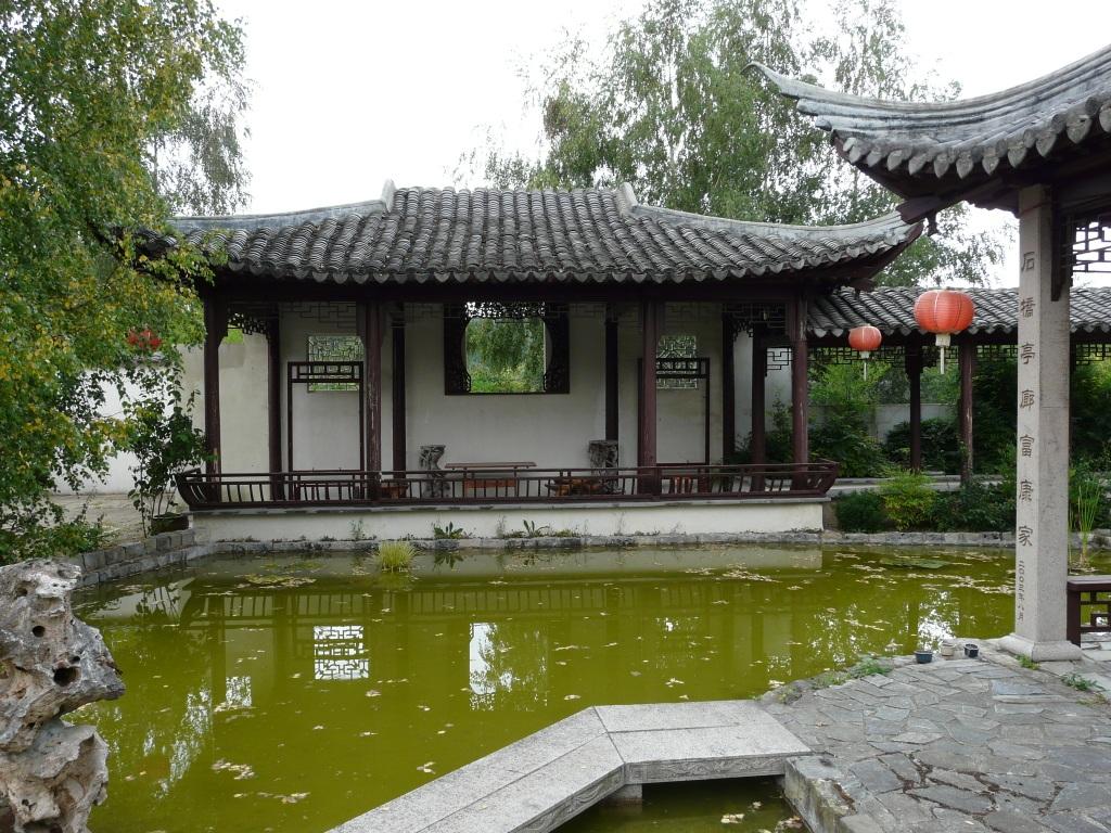 Jardin De Yili